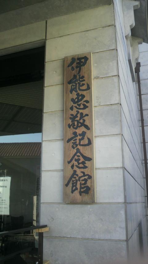 犬吠埼観光ホテル : 犬観ブログ   公式ページ