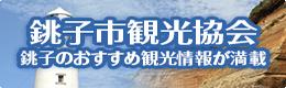 犬観ブログ 地域情報など満載!